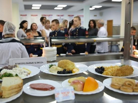СКР выяснил причину отравления кадетов в Туве осенью прошлого года