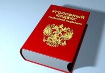 Костромские казусы: за отмыв 10 миллионов — 3 года условно…