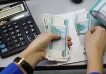 Банкиры обвалили динамику роста средней зарплаты в Костромской области