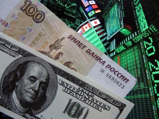 Индекс Мосбиржи обновил антирекорд 15 июня