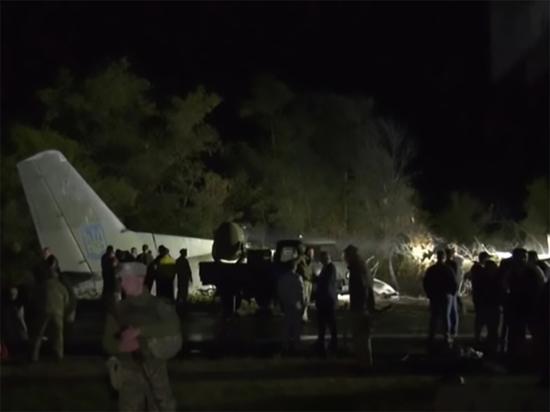 Комиссия по расследованию назвала все причины крушения Ан-26 под Харьковом