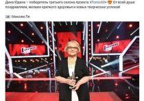 91-летняя Дина Юдина выступит в Петербурге в День народного единства