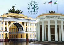 В КБГУ создается культурно-образовательный центр «Эрмитаж – Кавказ»