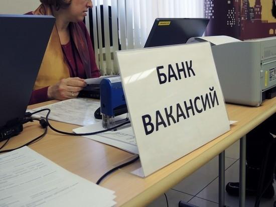 Безработица в России снизилась до 6,5%