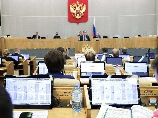 232f96fff841a20e5e108e71a42f2f71 - «Единая Россия»: проект федеральной казны решает социальные задачи