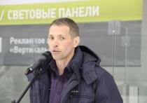 Спортивная общественность дала высокую оценку профессионализму Павла Чепогузова