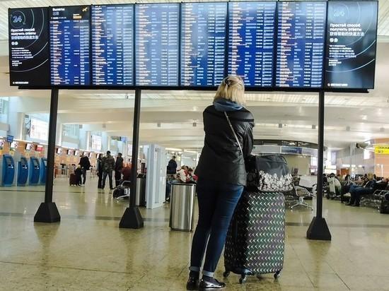 Вернувшихся из-за границы москвичей-нарушителей оштрафовали на 1,8 млн рублей