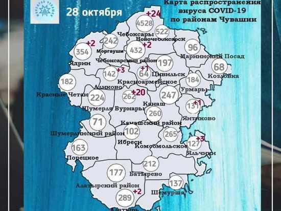 Чебоксары и Вурнарский район лидируют по суточному приросту больных COVID-19