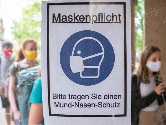 Германия: Тысячи сотрудников федеральной полиции под прикрытием будут следить за соблюдением правил коронавируса