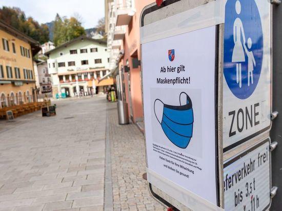 Германия: Новые радикальные ограничительные меры вступают в силу со 2 ноября