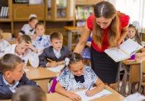 В Хабаровске собираются построить школу по костромскому проекту