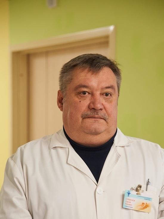 Главный врач Псковского перинатального центра ушел на самоизоляцию