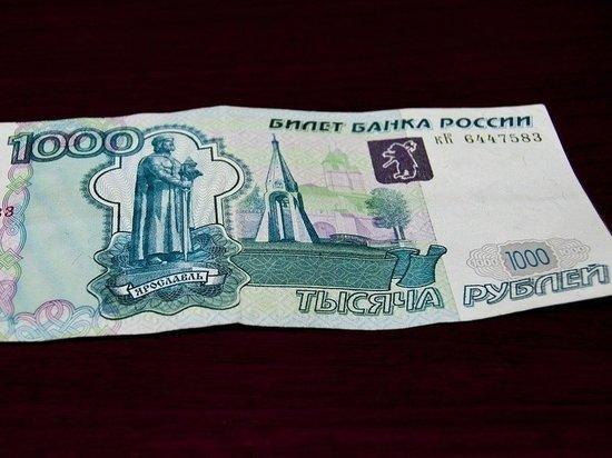 Число получателей надбавки к пенсии выросло в Псковской области