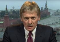 Рост числа заразившихся коронавирусом в России является беспрецедентным, заявил пресс-секретарь российского президента Дмитрий Песков