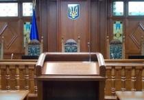 Конституционный Суд Украины спровоцировал очередной политический кризис в стране