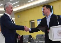 Губернатор Андрей Воробьев и мэр Москвы Сергей Собянин открыли автовокзал «Центральный» на Щелковском шоссе.