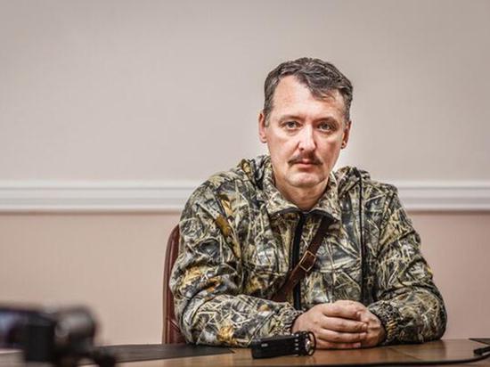 Экс-министр обороны ДНР Игорь Стрелков заявил, что растет вероятность открытого столкновения России и Турции в Сирии и предрек нашей стороне печальный исход в таком возможном противостоянии