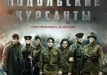 Кино ещё будет: киноафиша Крыма с 29 октября по 4 ноября