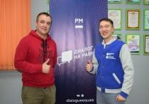 Сотрудник Костромаэнерго выступил экспертом во Всероссийском проекте дискуссионных студенческих клубов «Диалог на равных»