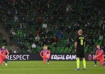 В УЕФА прокомментировали отказ игроков