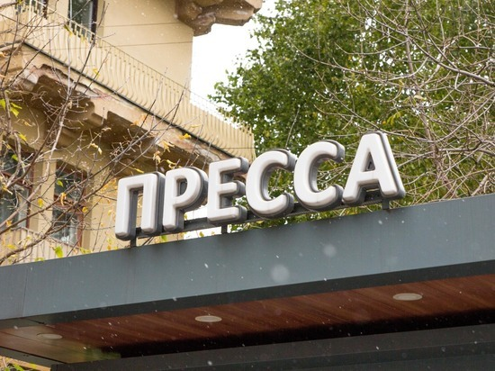 Печатать журналы и газеты по новым правилам придется российским издателям