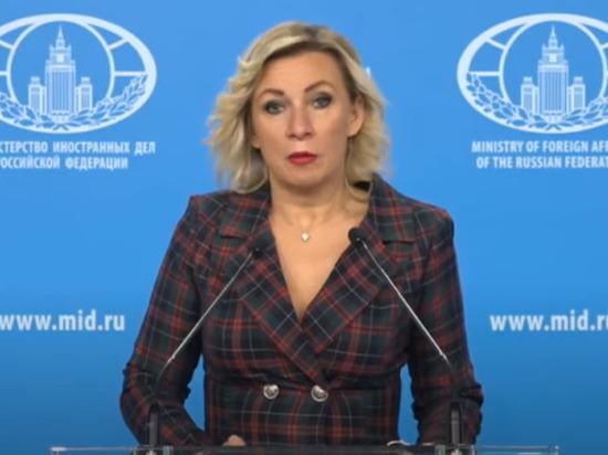 Заявления венгерского премьер-министра Виктора Орбана о роли Красной Армии являются извращением исторической правды, заявила официальный представитель МИД РФ Мария Захарова