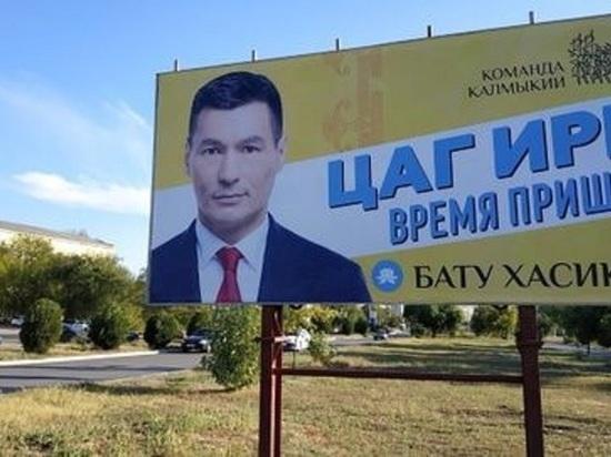 В национальном рейтинге губернаторов у главы Калмыкии снова самое последнее место в стране