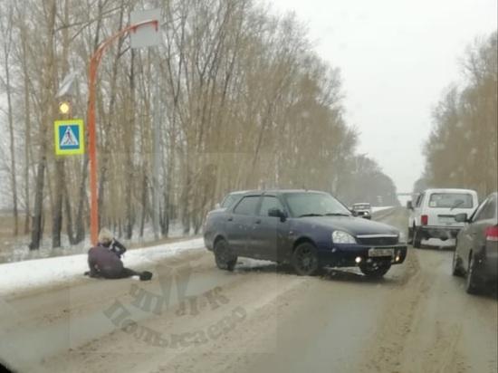 """Женщина попала под колёса машины на """"зебре"""" в Кузбассе"""