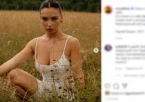 35-летняя российская певица, бывшая участница женской поп-группы Serebro Ольга Серябкина тайно вышла замуж