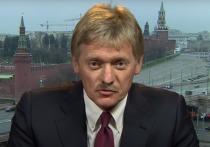 Пресс-секретарь российского президента Дмитрий Песков ответил московскому муфтияту по поводу нехватки мечетей в столице, сообщает «Говорит Москва»