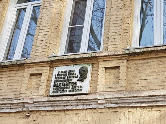 В конце 2021 года в центре Владикавказа на берегу Терека откроется Дом-музей Евгения Вахтангова