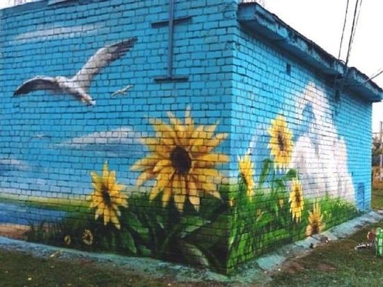 Первый мурал нарисовали в Псковском районе