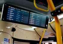Тестирование системы бескондукторного обслуживания на городских маршрутах продолжается и даже расширяется