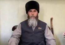 «Тоже наши враги!»: муфтий Чечни пригрозил французам в России