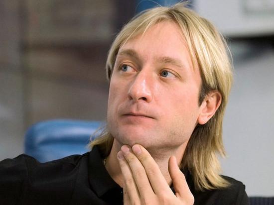 Плющенко поздравил Мишина с днем тренера