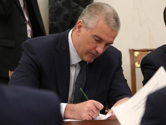 Аксенов опроверг отставку с поста главы Крыма ради Госдумы