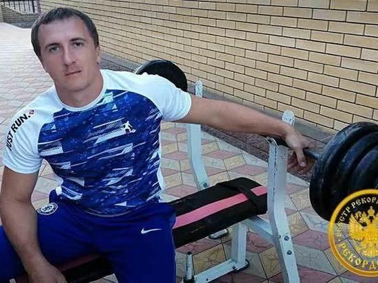 Учитель физкультуры со Ставрополья поставил рекорд со штангой