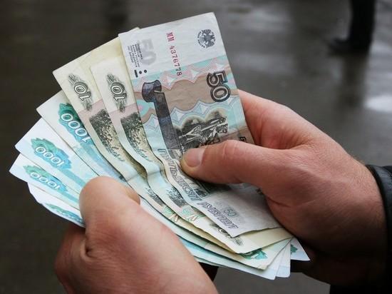 87% россиян недовольны своей зарплатой