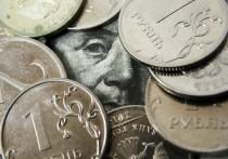 После распада СССР рубль упал к доллару в 40 000 раз