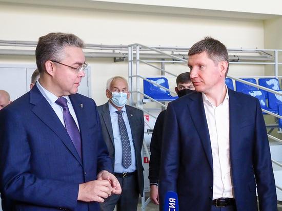 Минэкономразвития РФ проработает вопросы финансирования проектов КМВ