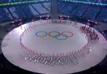 В Лозанне начинают решать судьбу спортивной России