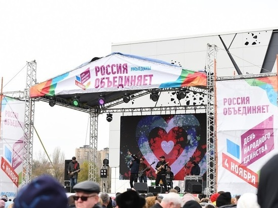 В Волгограде День народного единства отпразднуют в онлайн-режиме