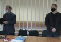 Оглашен обвинительный приговор омскому экс-чиновнику