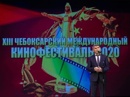 Состоялось открытие XIII Чебоксарского международного кинофестиваля
