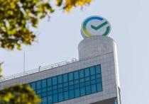 Клиенты Сбербанка в Ивановской области проявляют интерес к накопительным счетам