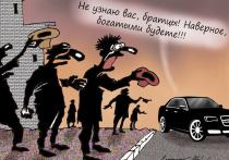 Рубль пробил очередное дно
