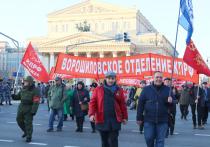Коммунисты отказались от многолетней традиции: шествия не будет