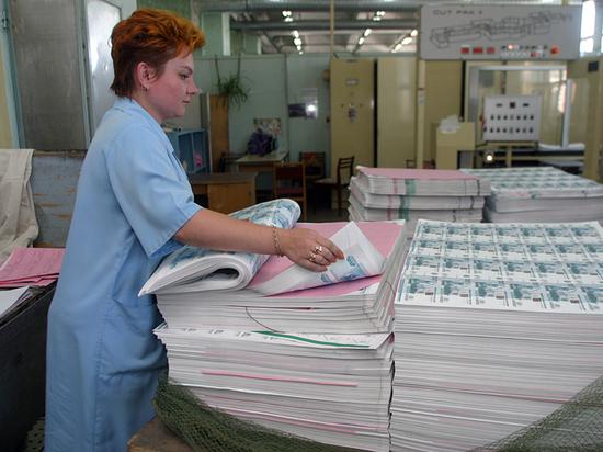 5d91ecb808e1f99c3f62d74551ad5586 - Рубль растерял поддержку чиновников