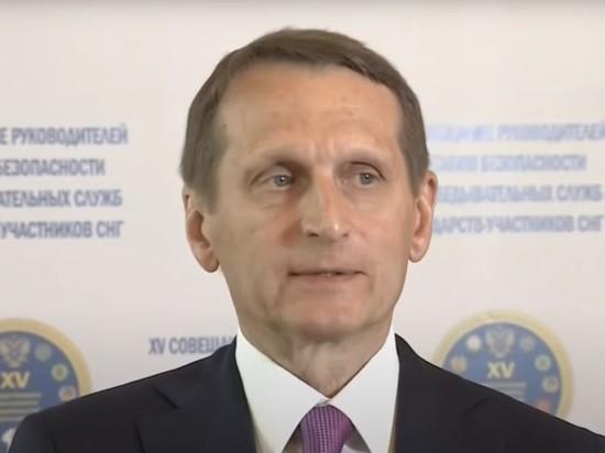 Нарышкин высказался о позиции американских демократов и республиканцев к России
