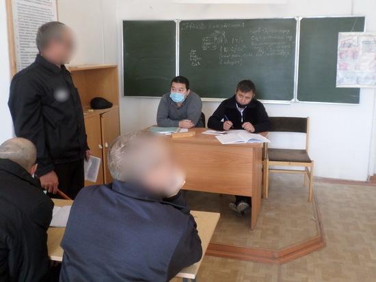 В Бурятии шесть осужденных выучились на кочегаров